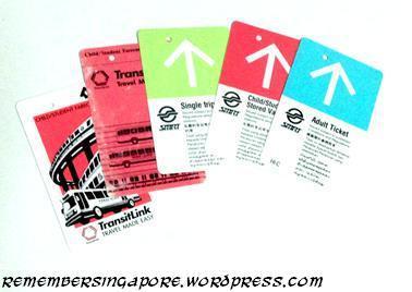 Старые билеты системы TransitLink