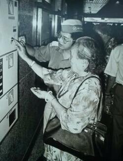 Покупка билета - 1989