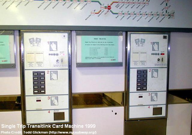 Автомат по продаже единых билетов (Автобус, метро) - 1999 год