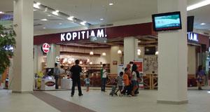 Гламурная сеть Копи Тьямов, встроенный в супермаркет