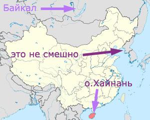 Где Байкал?