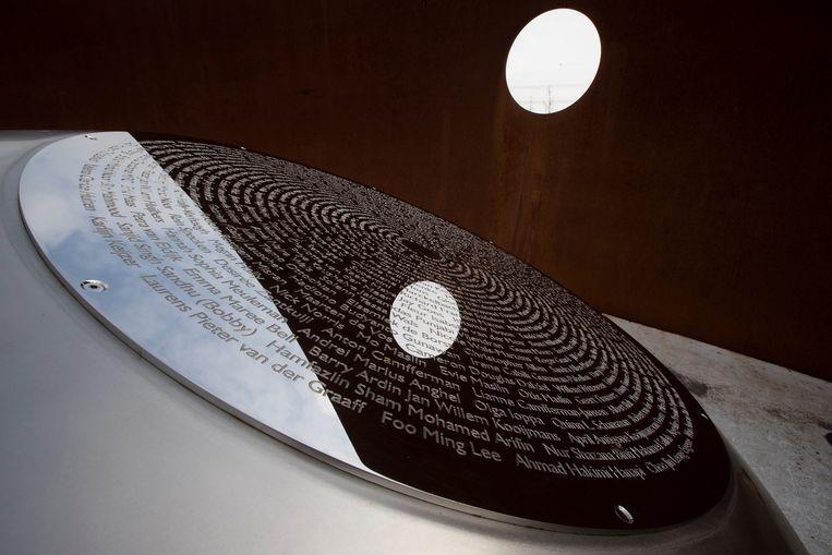 . Памятник MH17 в Vijfhuizen.
