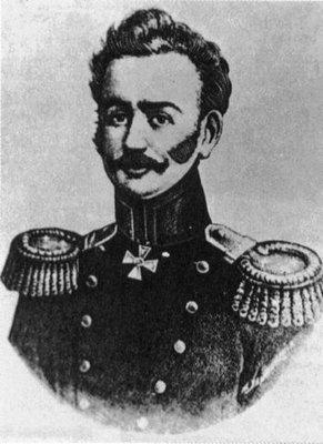 Иван Скобелев