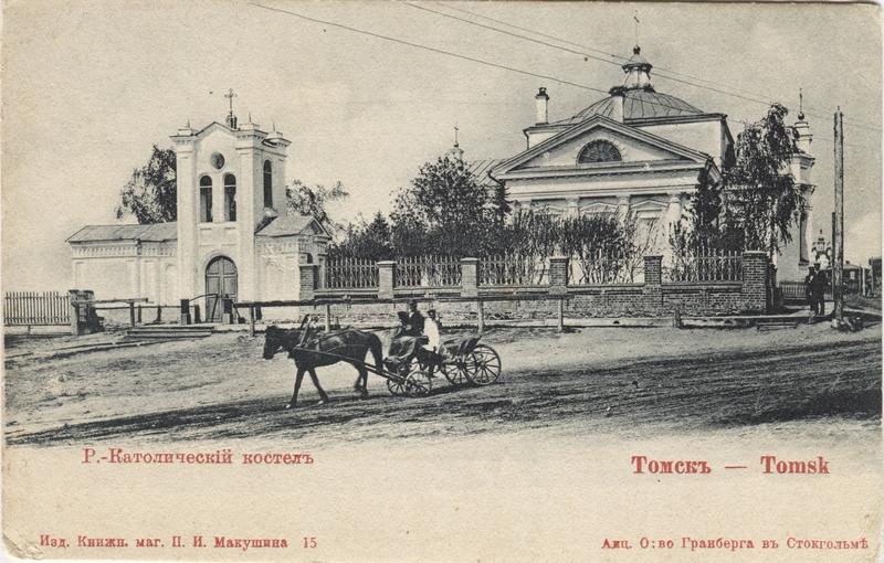 Кое-что про старый Томск