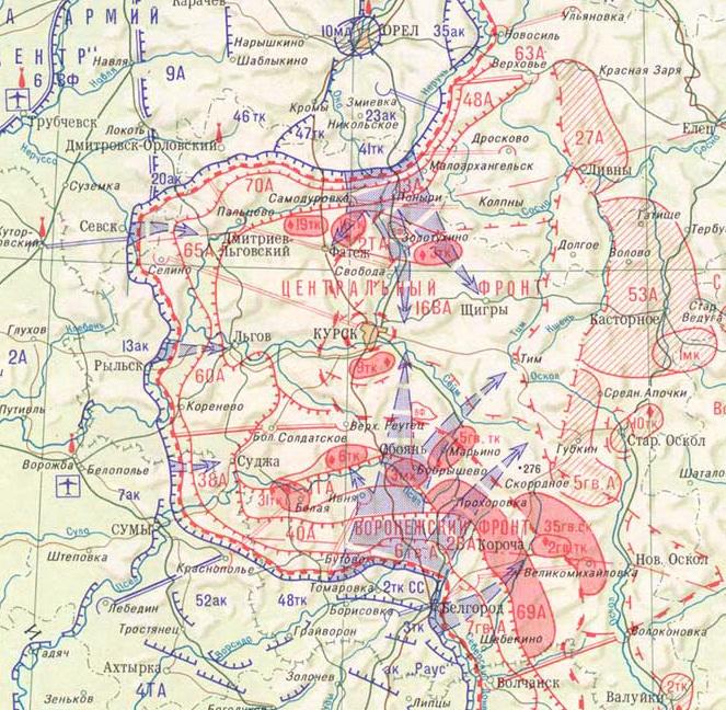 Курск.битва на 04.07.43а