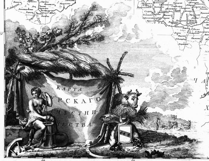 Карта Курского наместничества_1792