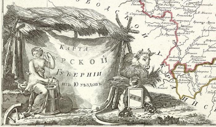 Курская губерния_1800