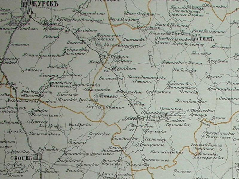 kursk03 1876