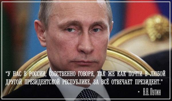 Развал России-дело нескольких лет.