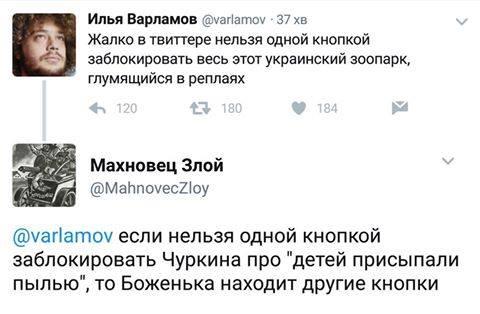 Украина отдаст боевикам 15 человек, чтобы разблокировать процесс обмена пленными, - Грицак - Цензор.НЕТ 4173