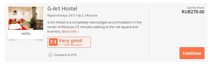 Как понаехать в Москву