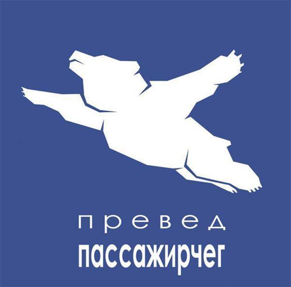 novyj-logotip-habarovskogo-aeroporta-0-007