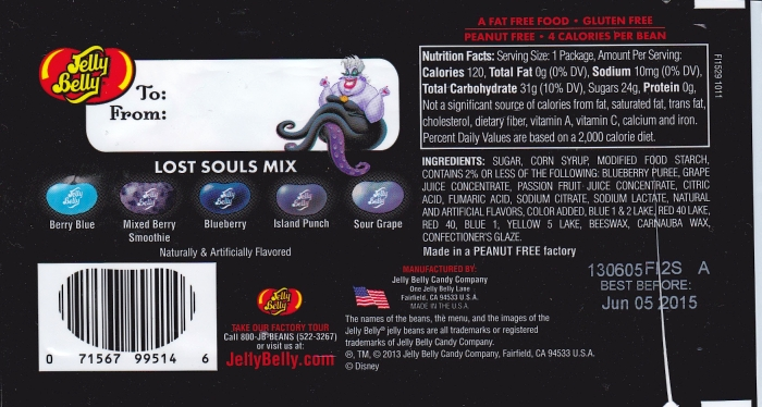 Jelly Belly Lost Souls Mix back