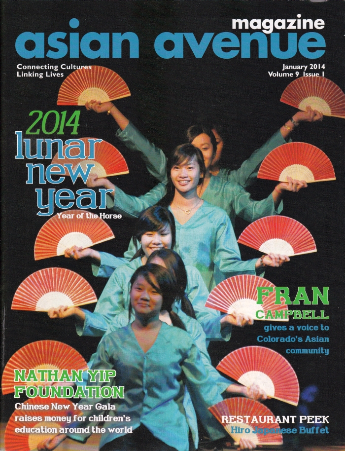Asian Avenue Jan 2014