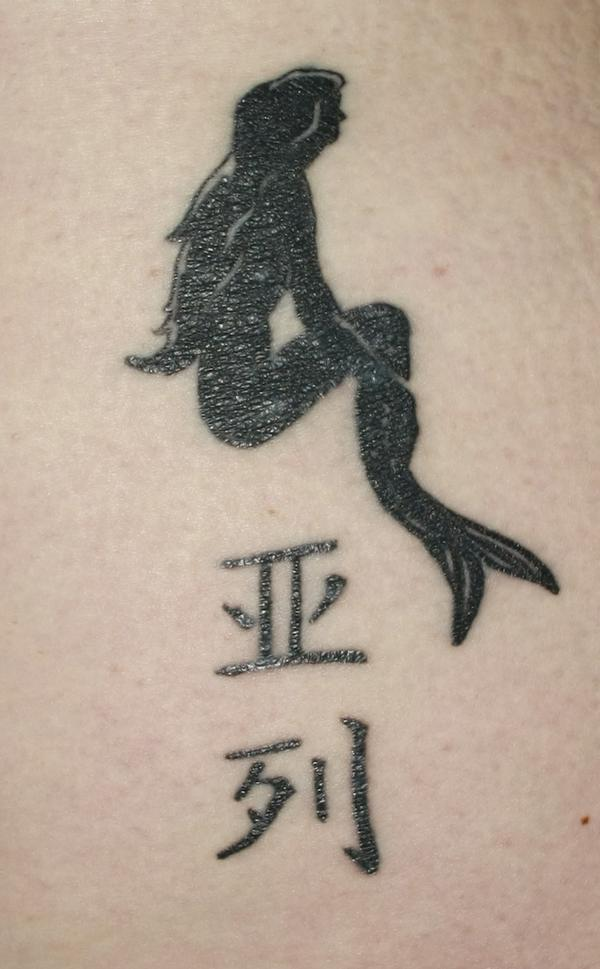 5-16-2008 ... Mothers Day Tattoo - For Ariel (The Little Mermaid - Broadway logo - and Ariel in Chinese lettering)