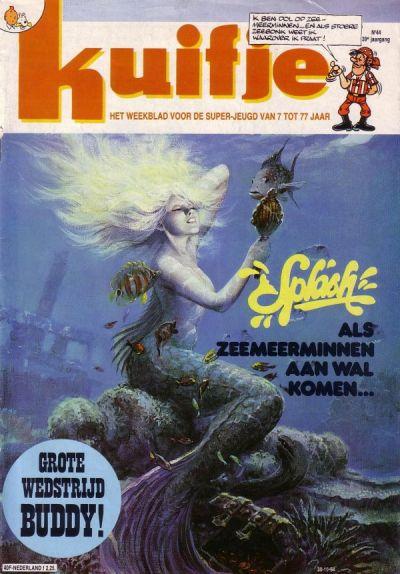 Kuifje #44/1984