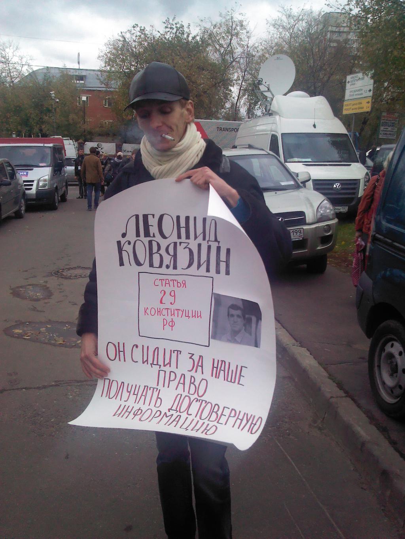 Михеев за Ковязина