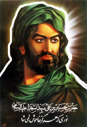 Традиционное шиитское изображение имама Хусейна