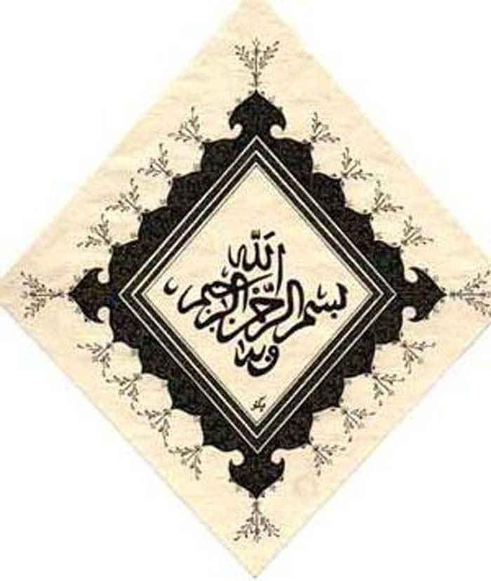 Каллиграфическое представление Ходжи Ахрара по-арабски (Википедия).