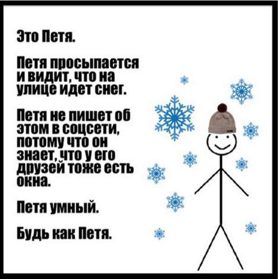 903152_600.jpg