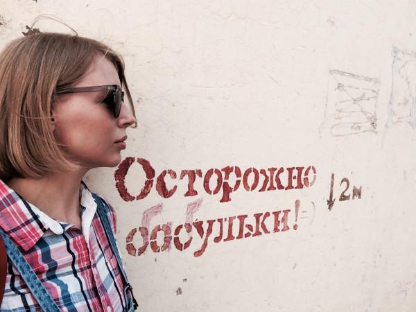 Фото3 (1)