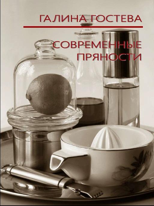 modernspice_3_fruit_vegetables_front