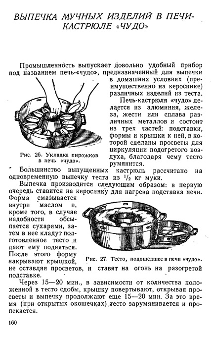 kovizp1948-1