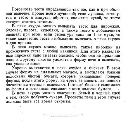 kovizp1948-2