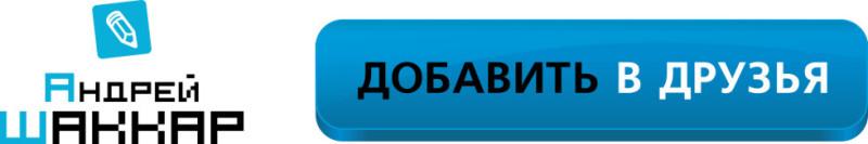 Диктатура или дисциплина Беларуси