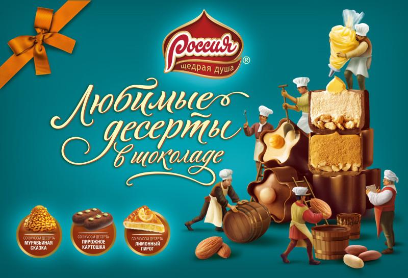 Российские продукты, которым нет равных в мире