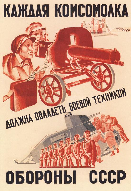 Бри-Бейн М.,1932 год.jpg