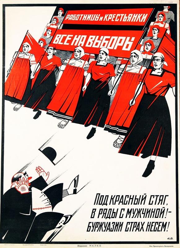 Валерианов Н., 1925 год.jpg