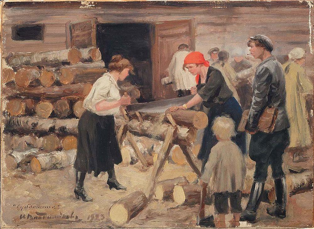 Владимиров Иван. Saturday 1923.jpg