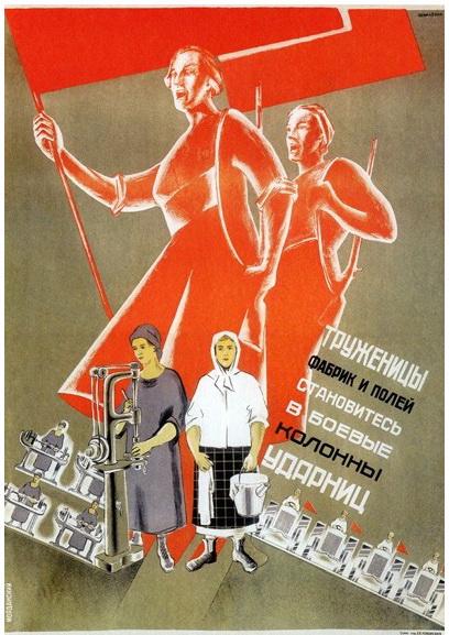 Иорданский Борис 1930.jpg