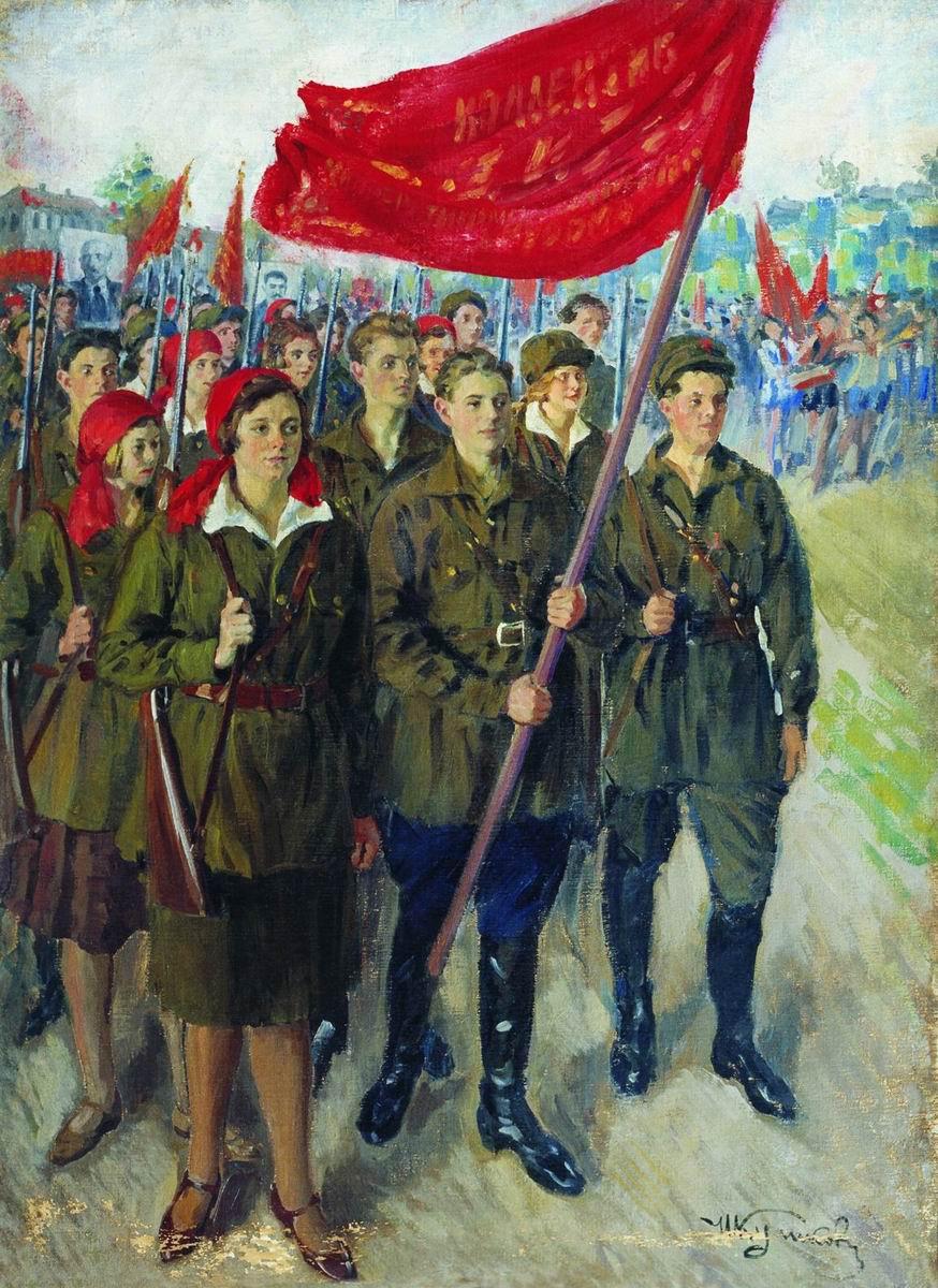 Куликов Иван Семёнович. Международный Юношеский день. 1929.jpg