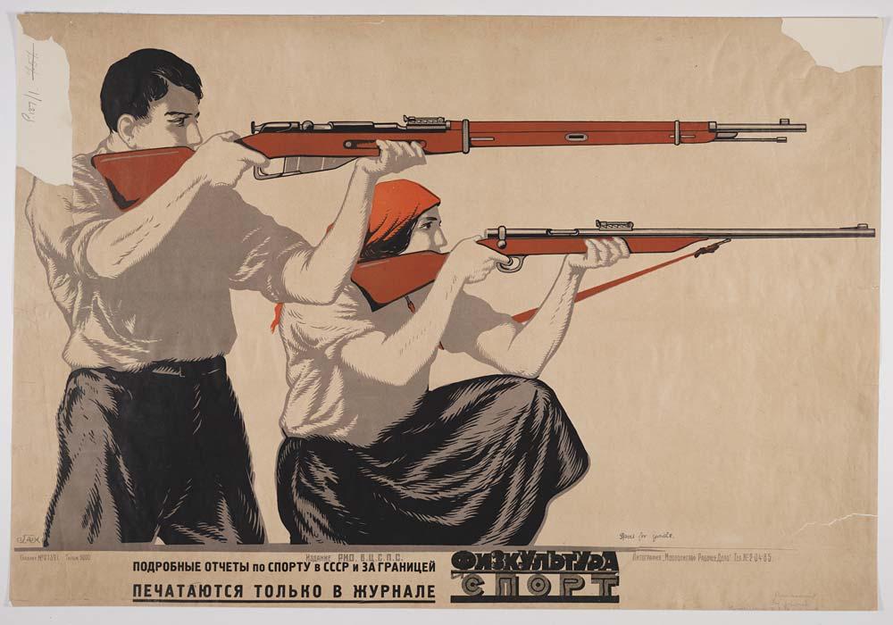 Неизв. худ. 1921-5.jpg
