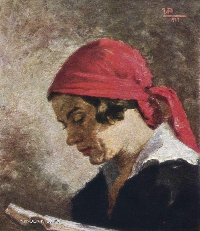Ряжский Г. Г. За книгой. 1927.jpg