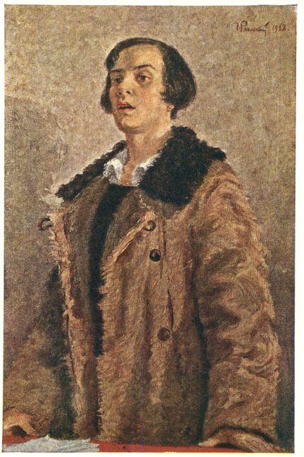 Ряжский Г. Г. Председательница,  1928.jpg