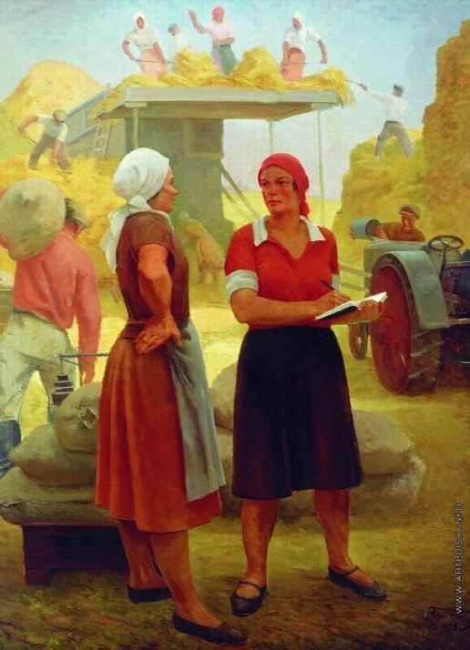 Ряжский Г. Г. Колхозница-бригадир 1932..jpg
