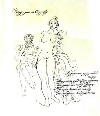 Чистяков Юрий. Иллюстрации к Пушкину. Эпиграммы (1984).jpg