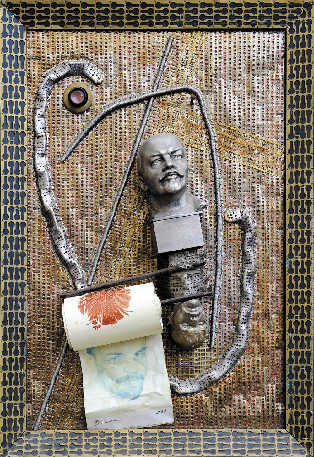 BORUKH (BORIS SHTEINBERG). Lenin. macdougallauction.jpg
