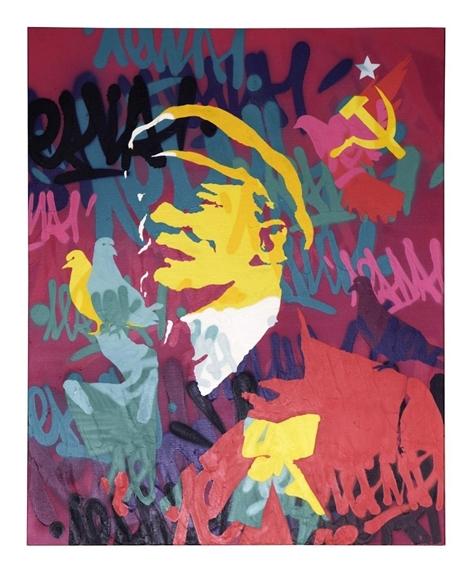 Vitaly Rusakov I Love Lenin No. 7, 2010.Jpeg