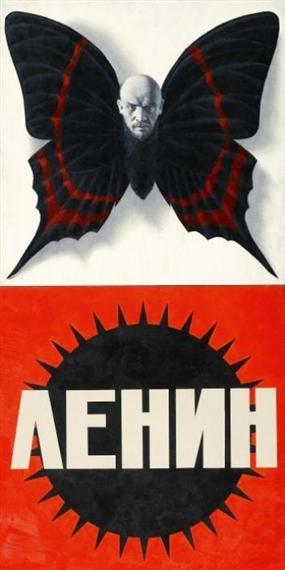 Komar & Melamid. Lenin.Jpeg
