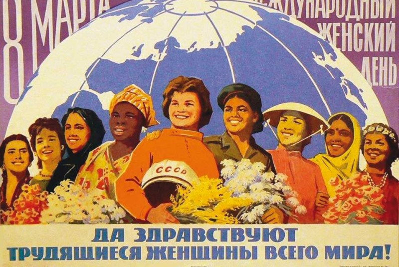 L_2017-04-08-Long-live-women-workers-of-the-world---poster-E-968feff5-bd77.jpg