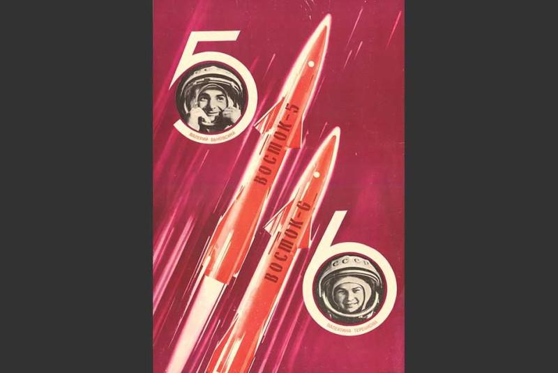 L_2017-04-08-Vostok-5---Vostok-6-poster-by-V-d1e077b5-f2bf.jpg