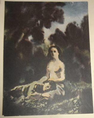 anonymous 1938 (1).JPG