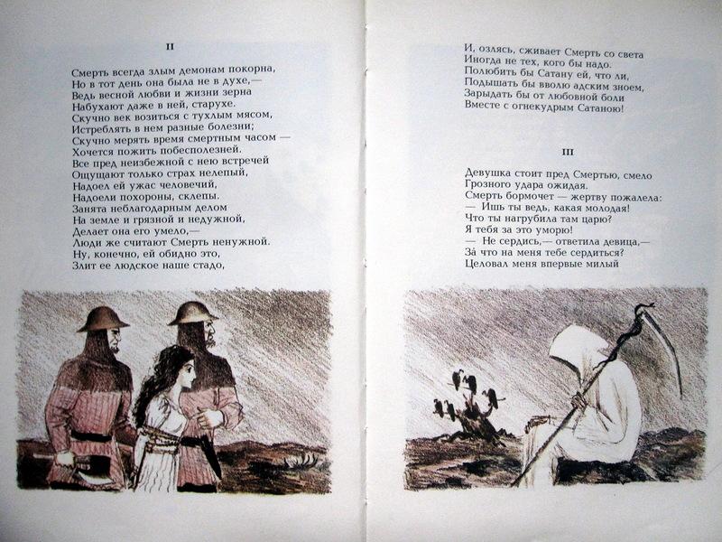 В.Меньшиков 1985 -4.jpg