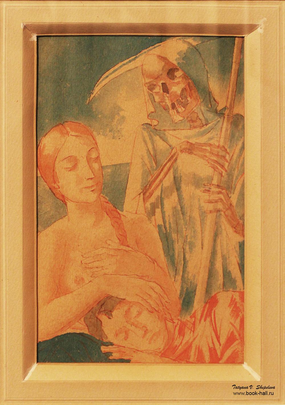 К.С.Петров-Водкин. Девушка и смерть. Иллюстрация к поэме М.Горького. 1932 (2).jpg