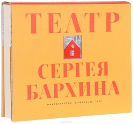 Абдуллаева.png