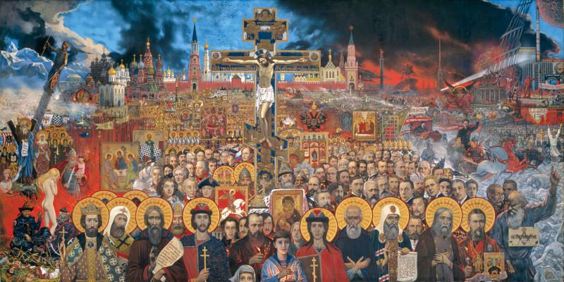 Вечная Россия. 1988